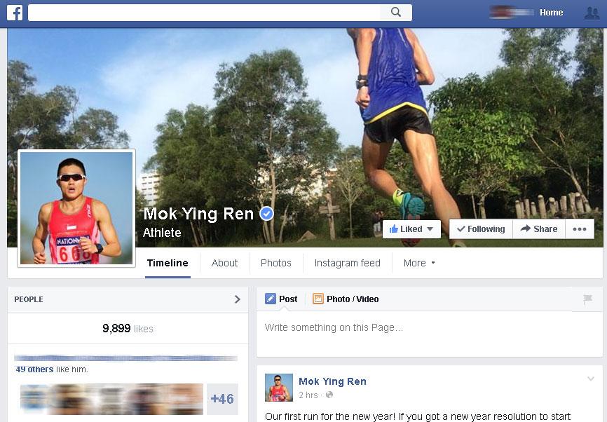 mok-ying-ren-facebook