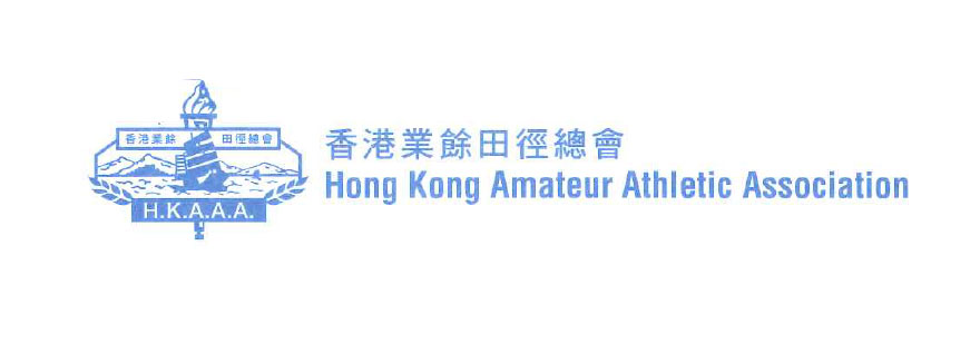 Hong-Kong-Inter-City-Athletic-Championship-2015