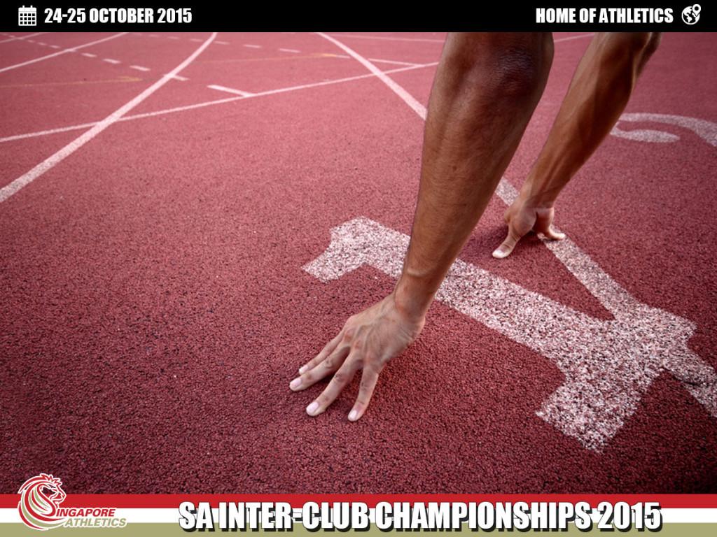 SA-Inter-Club-Championships-2015-POSTER