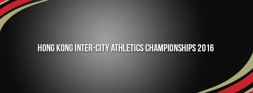 Hong Kong Inter-City Athletics Championships 2016