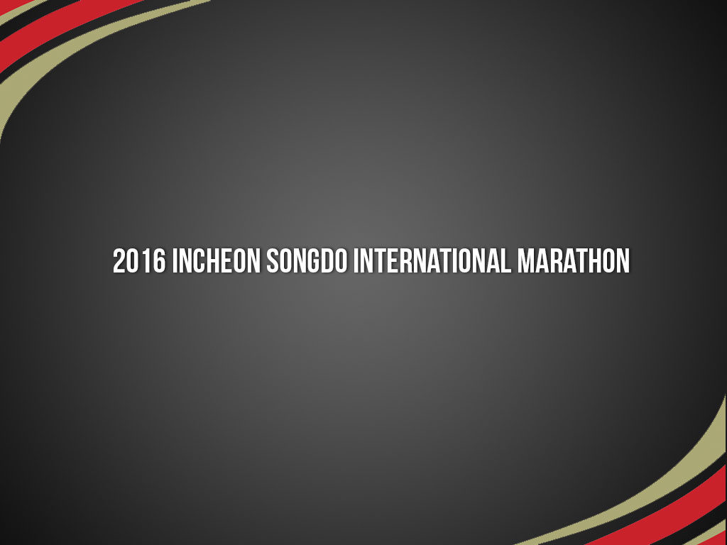 2016-Incheon-Songdo-International-Marathon-1