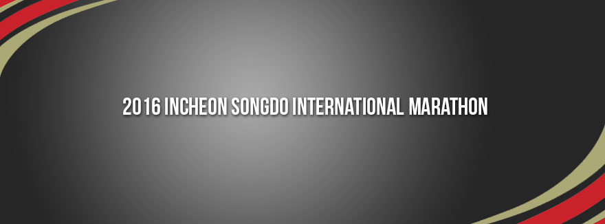 2016 Incheon Songdo International Marathon