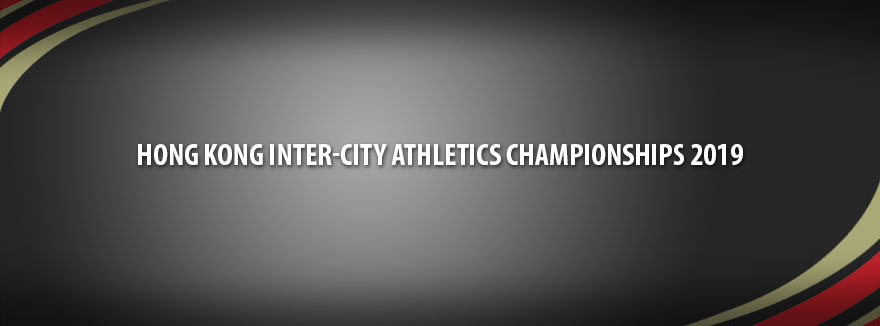 Hong Kong Inter-City Athletics Championships 2019