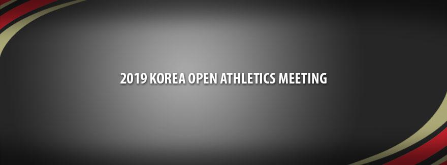 2019 Korea Open Athletics Meeting