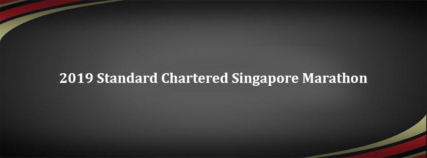 2019 Standard Chartered Singapore Marathon